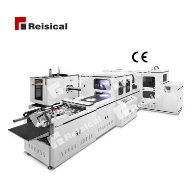 RSK-ZD450 Fully Automatic Rigid Box Maker